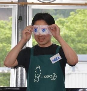 ■■釜石めぐり3 (1)