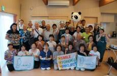 「花王の楽しい歩行プログラム」でイキイキ健康生活! 2nd!!