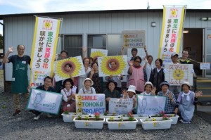 スマイルとうほくレポート@福島県 いわき市
