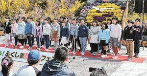 「春!スマイル!ふくしま花笑みフェスタ」8、9両日 福島駅前で開催!