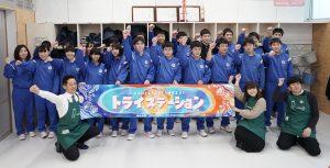 釜石東中学校での1年3カ月に渡る授業をリポートします。