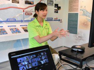 釜石市でオンライン語り部が行われました